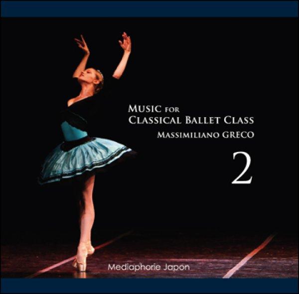画像1: マッシミリアーノ・グレコ Music for Classical Ballet Class 2 (1)