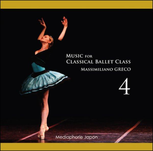 画像1: マッシミリアーノ・グレコ Music for Classical Ballet Class 4 (1)