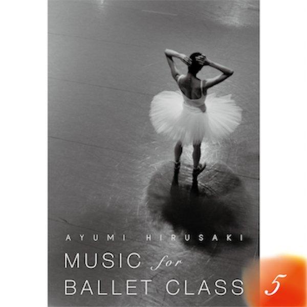 画像1: 蛭崎あゆみ Music for Ballet Class 5 (1)