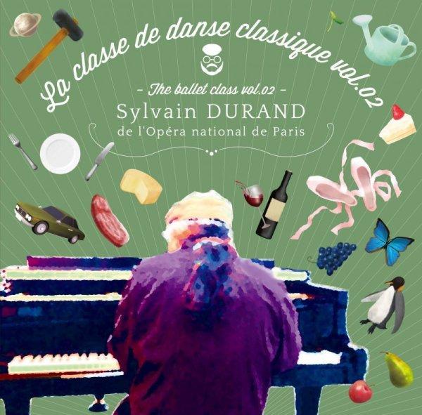画像1: シルヴァン・デュラン La classe de danse classique 2巻 (1)