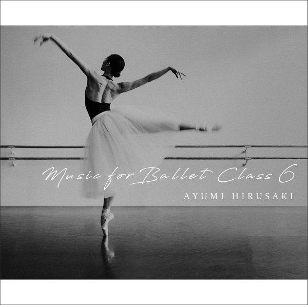 画像1: 蛭崎あゆみ Music for Ballet Class 6 (1)