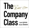 画像1: The Company Class  (1)