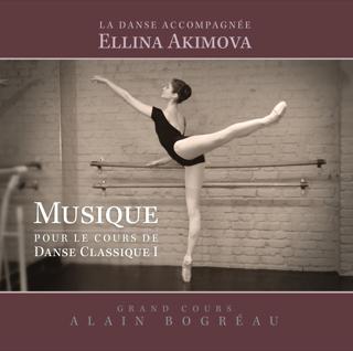 エリーナアキモヴァ Musique pour le Cours de Danse Classique1巻                                        [EA001]